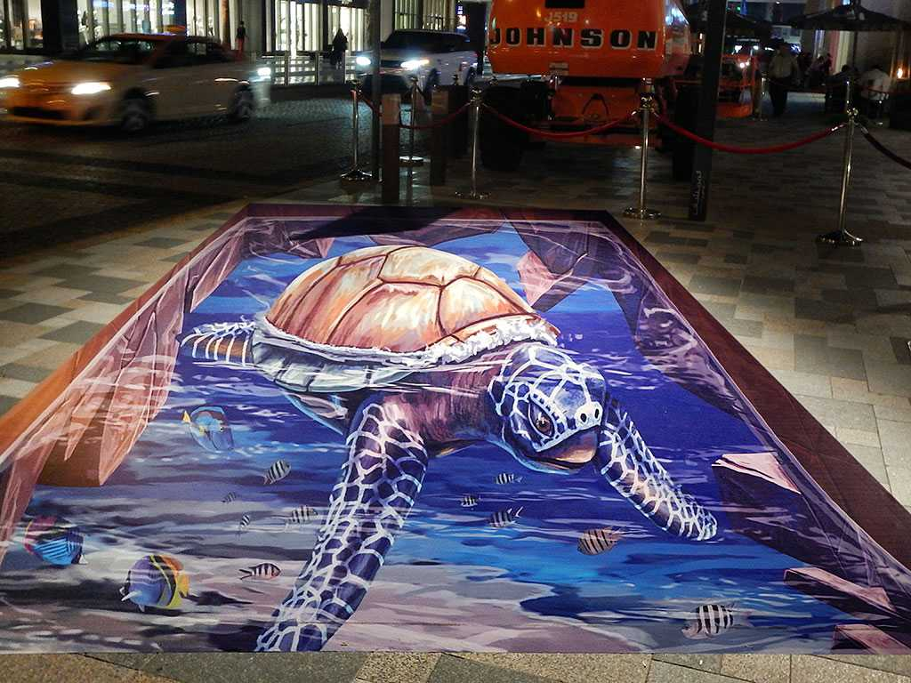 D Painting Exhibition In Dubai : D streetpainting ' turtle at dubai canvas